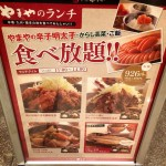 明太子が食べ放題!『やまや』のオススメ1000円ランチ