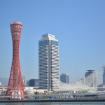 2015年9月@神戸&大阪1人旅プランニング