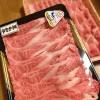 2月28日は結婚記念日!岡山県奈義町のふるさと納税特産品なぎビーフですき焼き