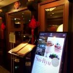 横浜ベイシェラトン 中国料理『彩龍』のホリデーオーダーバイキング!